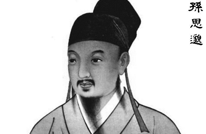 Sun Simiao. Imagem: reprodução